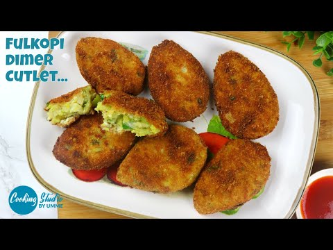 Cauliflower Cutlet Recipe