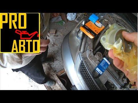 Suprotek das Benzin das Aktiv die Instruktion über die Anwendung