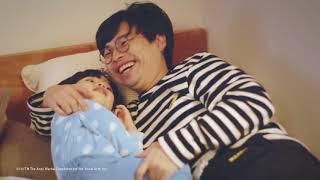 リラックスしてるー!浜野謙太在日ファンクとその家族が出演するユニクロの新CM