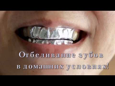 Маска для осветления лица от пигментных пятен