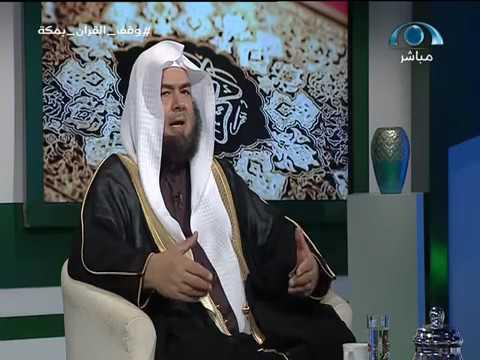برنامج مكنون | ختام حملة وقف القرآن بمكة مع الشيخ عبد الرحمن الهذلول و د. علي القحطاني