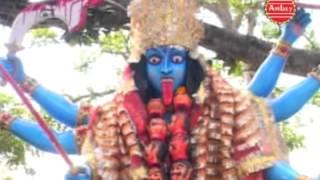 Kali Maa Aarti