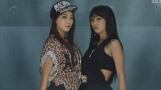 씨스타 19 (SISTAR 19) [SISTAR19 / 있다 없으니까] @SBS Inkigayo 인기가요 20130203