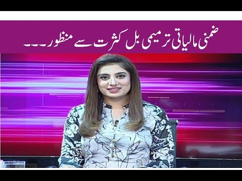 Debate On News 03 October 2018 | Kohenoor News Pakistan
