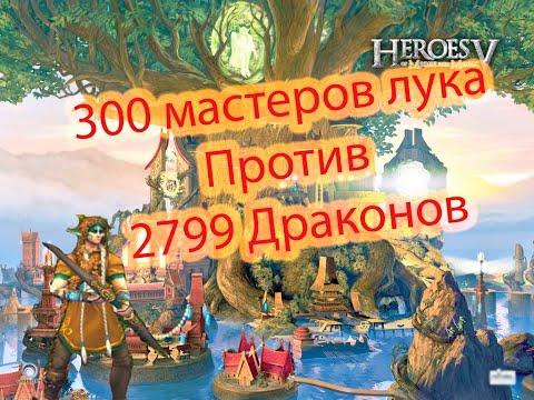Армянская черная магия