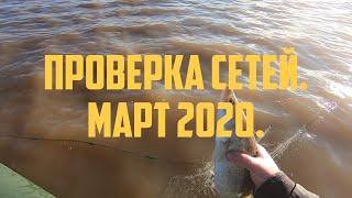 Рыбалка в киевской области с вишенки