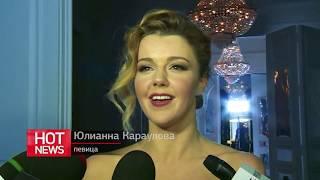 HOT NEWS: Юлианна Караулова обнажилась в новом клипе
