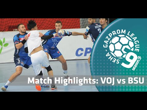 Match highlights: Vojvodina vs Beijing Sport University
