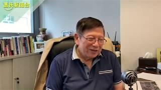 還原鄭文傑被捕真相 白色恐怖蠶食香港?〈蕭若元:蕭氏新聞台〉2019-08-23