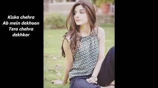 Chaand Bhi Dekhaa (Lyrics) - YouTube