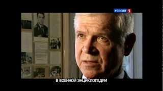 Засекреченный герой Советского Союза.