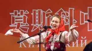Русская народная песня