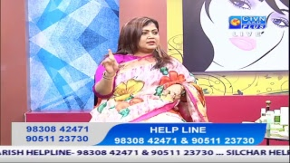ARISH BIO NATURALS  CTVN Programme On Aug 14, 2018 At 1:00 PM