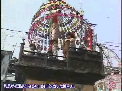 名工たちによる芸術 高岡御車山祭