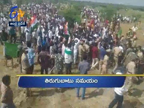 5 PM | Ghantaravam | News Headlines | 20th January 2020 | ETV Andhra Pradesh