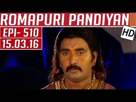 Romapuri-Pandiyan-Epi-510-Tamil-TV-Serial-15-03-2016-Kalaignar-TV