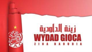 تحميل اغاني Zina Daoudia - Wydad Gioca (EXCLUSIVE Lyric Clip) | (زينة الداودية - الوداد تجوكا (جصرياً MP3