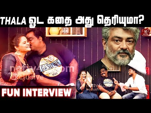 Thala Ajith's Story Revealed By Super Mom Swetha and Director Thamil Bharathiraajan Interview