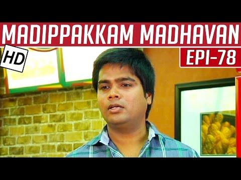 Madippakkam-Madhavan-Epi-78-12-03-2014-Kalaignar-TV