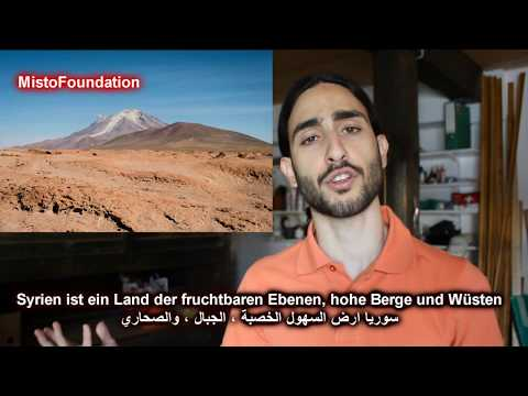 Syrian Refugee represents Syria in Germany لاجئ سوري يمثل سوريا في ألمانيا