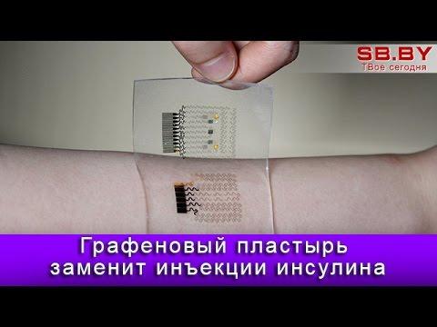 Elección de un instrumento para medir el azúcar en la sangre