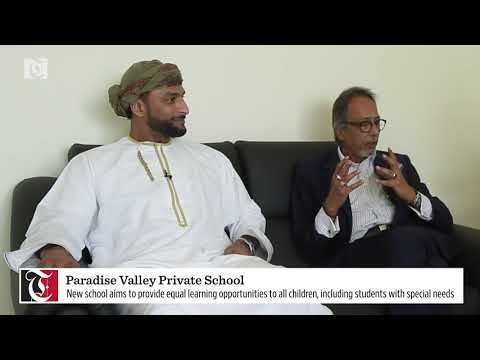 Video: New school in Oman to provide quality education to all