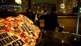 """Активисты """"СтопХам"""" остановили самого упрямого водителя"""