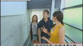 [愛媛県松山観光情報]坂の上の雲ミュージアム