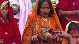 BHAILE ARAGH KE BER BHOJPURI CHHATH GEET BY MUKESH SINGH MANMAUJI I CHALA CHHATH GHATE - Download this Video in MP3, M4A, WEBM, MP4, 3GP