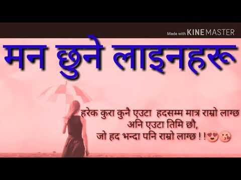 Man chhune line haru, heart touching lines nepali sparky creatives