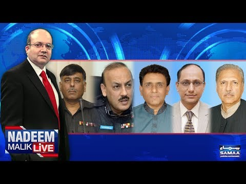 Karachi Mein Police Ki Karwaiyan | Nadeem Malik Live | SAMAA TV | 04 Sep 2017