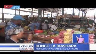Jinsi kiungo cha achari kinatumika kwenye mapishi pwani | BONGO LA BIASHARA