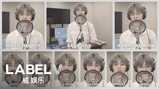 [Play V] WayV - Dream Launch (Special A Cappella Cover)