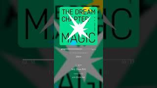 20cm - TXT (투모로우바이투게더) | 가사 (Lyrics)