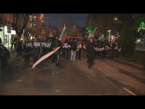 Над 100 души и много автомобили затвориха протестно Кръговото онлайн видео