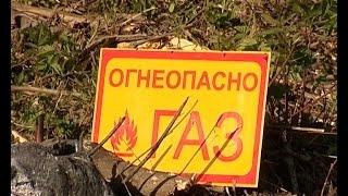 Серьезная авария оставила без газа жителей Зеленоградского района