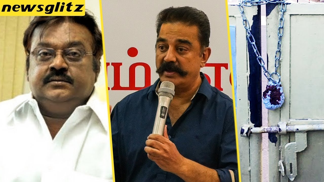 Political Leaders comment on the Shutdown of Sterlite | Vijayakanth , Kamal , Rajinikanth