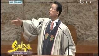 [C채널] 명성교회 김삼환 목사 - 위를 향하여 가는 사람들