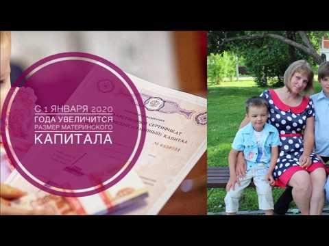 Выплаты регионального материнского капитала в Калужской области