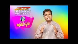 INDIAN PASTOR JOHN WESLEY MESSAGES PSALMS CHAPTER 1