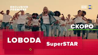 LOBODA - SuperSTAR. Exclusive premiere on Music Box