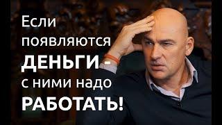 Радислав Гандапас: В чём состоит успех предпринимателя