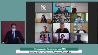 Εκκίνηση διαδικασιών για δημιουργία της μεγαλύτερης ενερ. κοινότητας της Ελλάδας