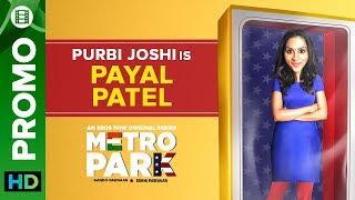 Purbi Joshi is Payal Patel   Metro Park   Eros Now Original Series   All Episodes Live On Now