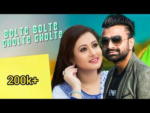 bolte cheye mone hoy by imran and purnima bangla new song 20