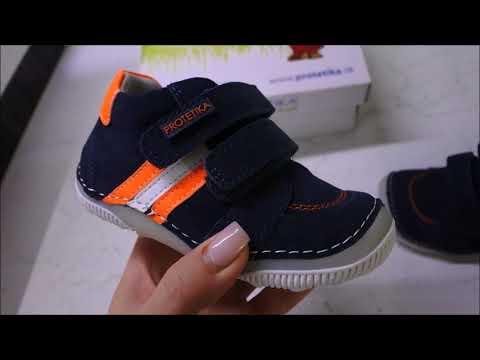 Video v článku Video: Protetika kotníkové boty barefoot Maty