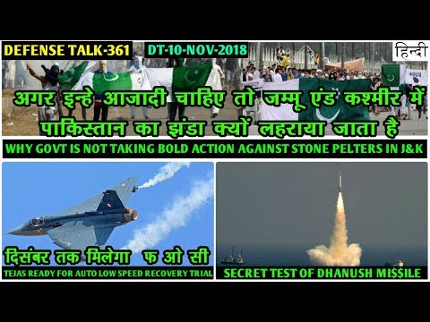 Indian Defence News:Dhanush Secret Test,Tejas to get FOC in December,Russia to build T-90 parts in