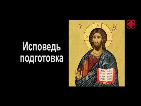 Н.тальберг история церкви купить