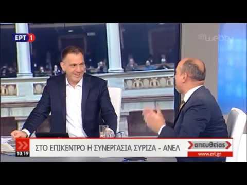 Ο γρ. Πολιτικού Σχεδιασμού των ΑΛΕΛ Γ. Μοίρας στην ΕΡΤ