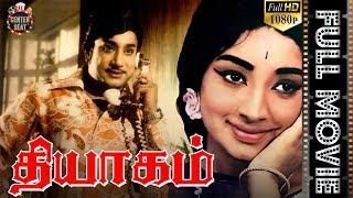 Sivaji Ganesan Movie मफत ऑनलइन वडय